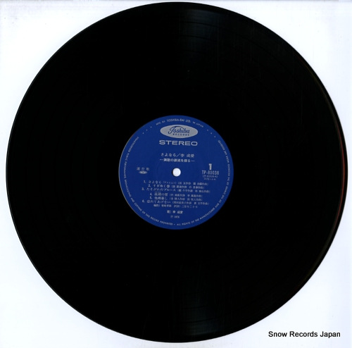 LEE, SUNG AE sayonara TP-80038 - disc