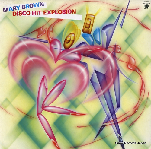 V/A mary brown / disco hit explosion SUX-196-V - front cover
