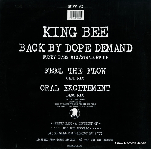 KING BEE back by dope demand RUFF6X - back cover