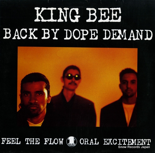 KING BEE back by dope demand RUFF6X - front cover