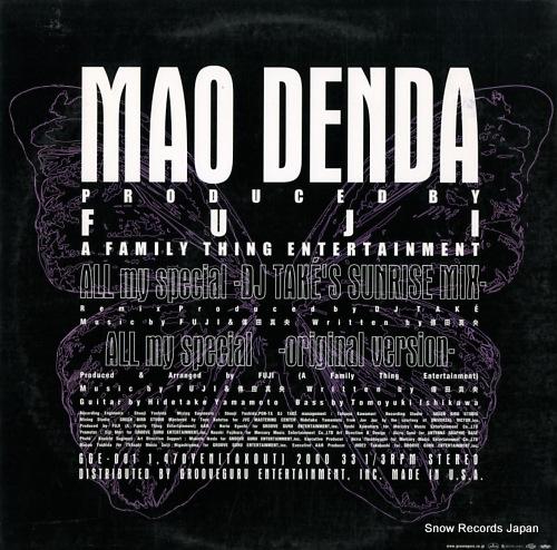 DENDA, MAO all my special R-0030144 - back cover