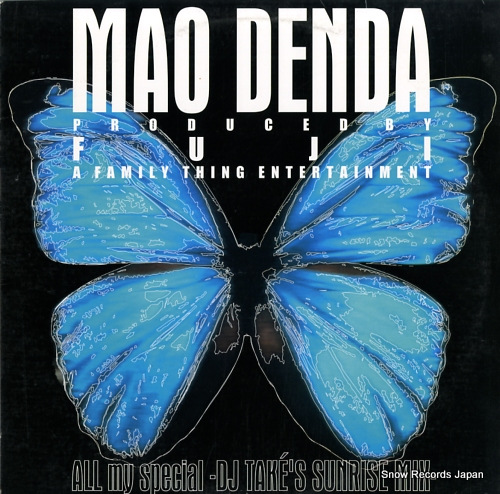 DENDA, MAO all my special R-0030144 - front cover