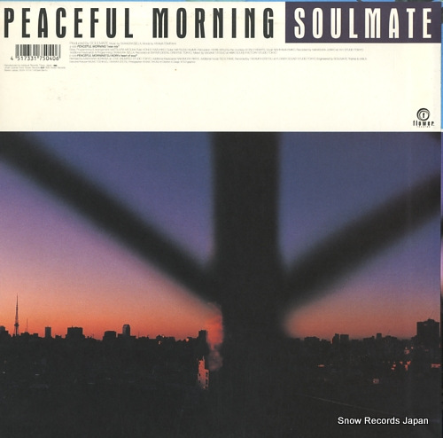 SOULMATE peaceful morning SDZA-1013 - back cover