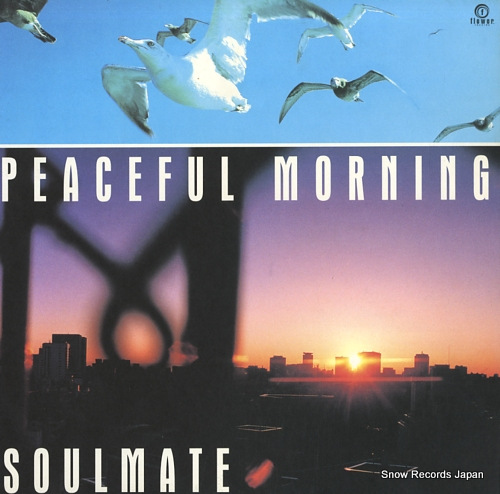 SOULMATE peaceful morning SDZA-1013 - front cover