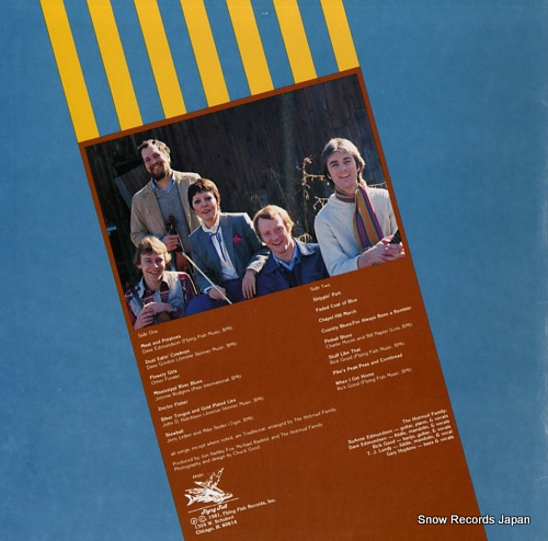 HOTMUD FAMILY, THE meat and potatoes & stuff like that FF251 - back cover