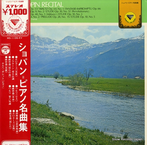 BOLET, JORGE chopin recital MS-1106-EV - front cover