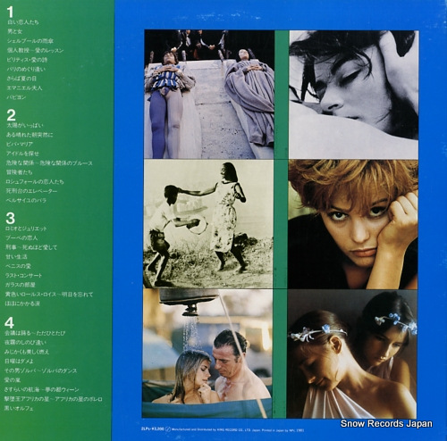V/A european screen love themes K16P-4068/9 - back cover