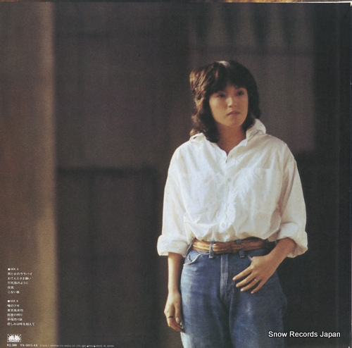 SHIRAKI, CHIKAKO utsumukikagen ni YX-5015-AX - back cover