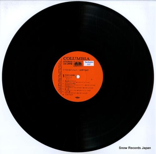 SHIRAKI, CHIKAKO utsumukikagen ni YX-5015-AX - disc