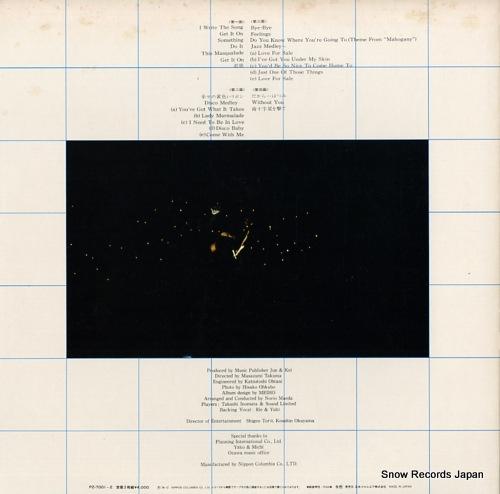 SHIBATA, HATSUMI live ii PZ-7001-2 - back cover