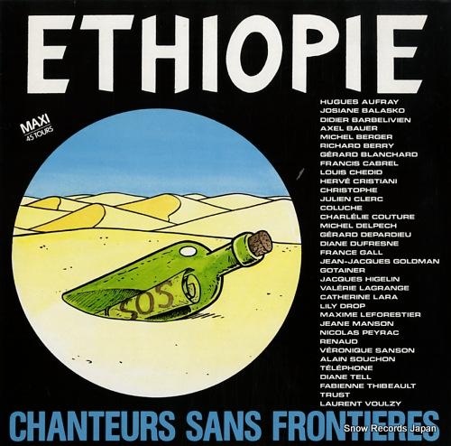 CHANTEURS SANS FRONTIERES ethiopie 1549796