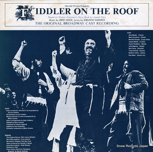 Search Title Fiddler On The Roof On Cdandlp