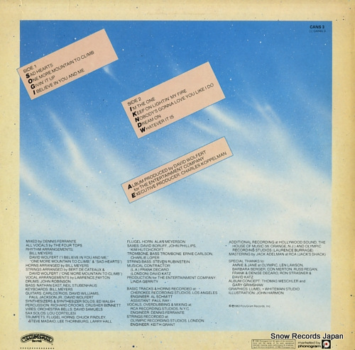 FOUR TOPS, THE one more mountain CANS3 - back cover