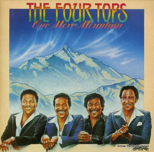 FOUR TOPS, THE one more mountain CANS3 - front cover