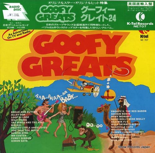 V/A goofy greats NE707 - front cover