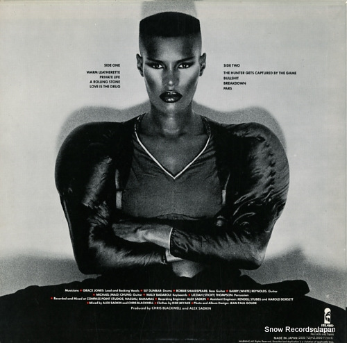 JONES, GRACE warm leatherette 20S-72 - back cover
