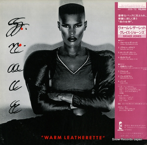 JONES, GRACE warm leatherette 20S-72 - front cover
