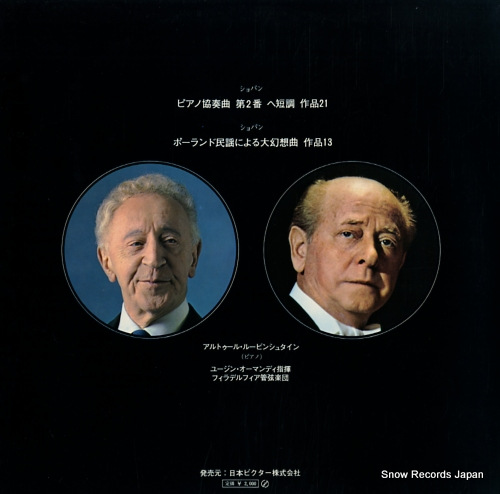 RUBINSTEIN, ARTUR chopin; concerto no.2 in f minor op.21 SRA-2539 - back cover