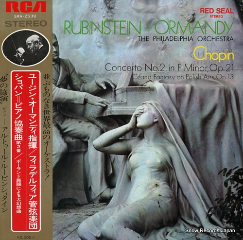 RUBINSTEIN, ARTUR chopin; concerto no.2 in f minor op.21 SRA-2539 - front cover