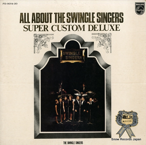 SWINGLE SINGERS THE all about the swingle singers