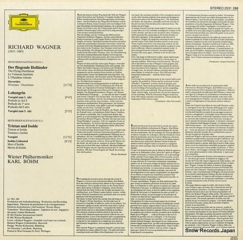 BOHM, KARL wagner; ouverturen & vorspiele 2531288 - back cover
