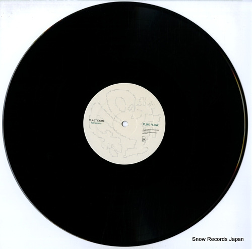 PLASTIKMAN nostalgik.2 MINUS(-2) - disc