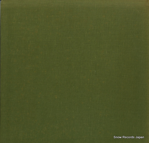 HEGER, ROBERT flotow; martha AA-9571-2 - back cover