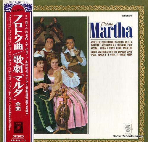 ロベルト・ヘーガー フロトー:歌劇「マルタ」全曲 AA-9571-2
