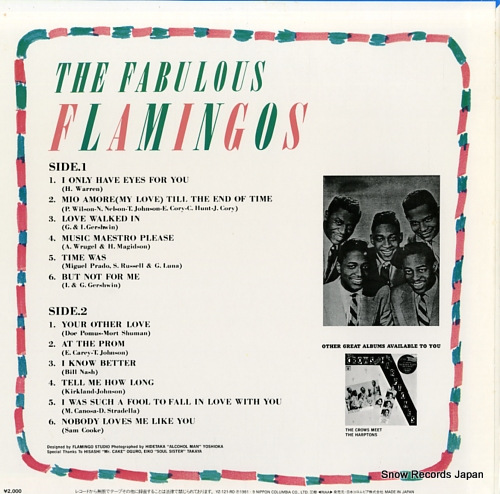 FLAMINGOS, THE the fabulous flamingos YZ-121-RO - back cover