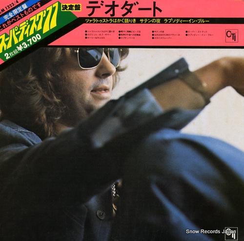 DEODATO superdisc deodato '77 GEM1223/4 - front cover