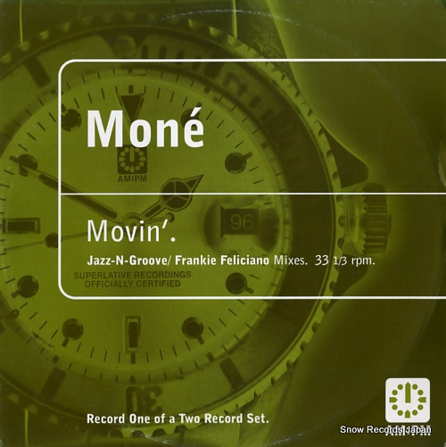 MONE movin' (jazz-n-groove / frankie feliciano mixes) 581439-1 - front cover