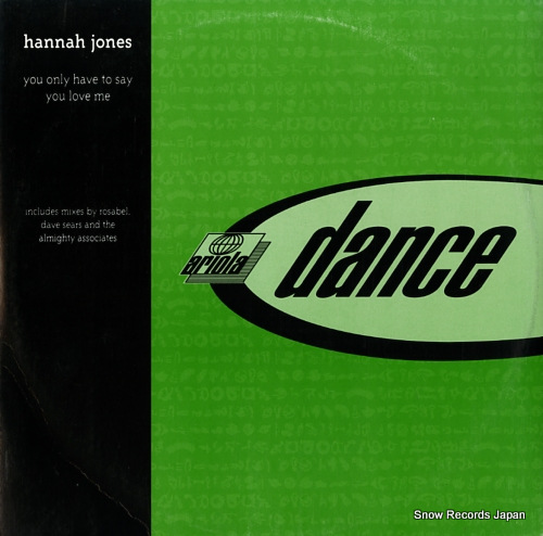 JONES, HANNAH you only have to say you love me 74321-53603-1 - front cover