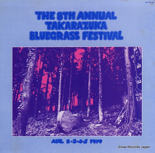 V/A the 8th annual takarazuka bluegrass festival REDCLAY106 - front cover