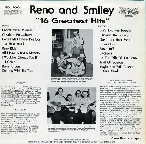 RENO AND SMILEY 16 greatest hits SD-3001 - back cover