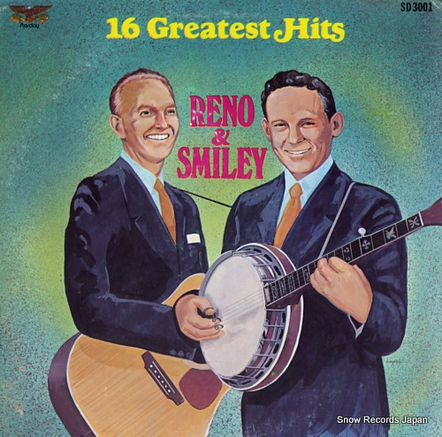 RENO AND SMILEY 16 greatest hits SD-3001 - front cover