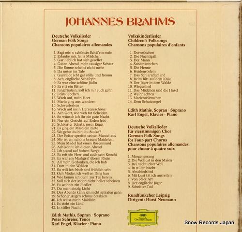 NEUMANN, HORST brahms; folksongs MG8143/5 - back cover