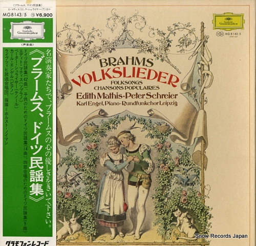 NEUMANN, HORST brahms; folksongs MG8143/5 - front cover