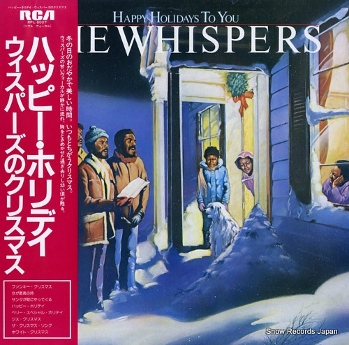 WHISPERS, THE happy holidays to you RPL-8007 - front cover