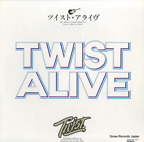 TWIST twist alive C40A0135-36 - front cover