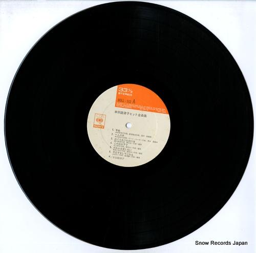 HONDA, RUTSUKO best hits SOLL163 - disc