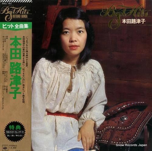HONDA, RUTSUKO best hits SOLL163 - front cover