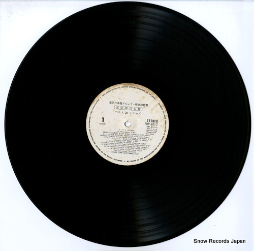 V/A big artists 11 PRP-8012-3 - disc