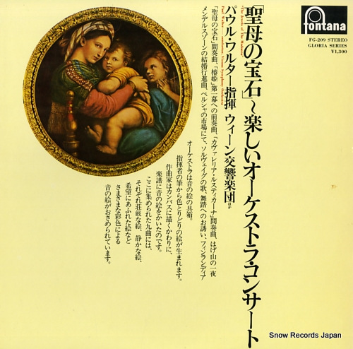 WALTER, PAUL the jewels of the madonna FG-209 - front cover