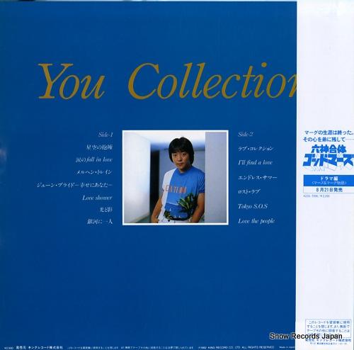 MIZUSHIMA, YOU you collection K25A-276 - back cover