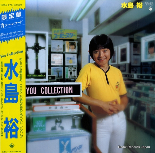 MIZUSHIMA, YOU you collection K25A-276 - front cover
