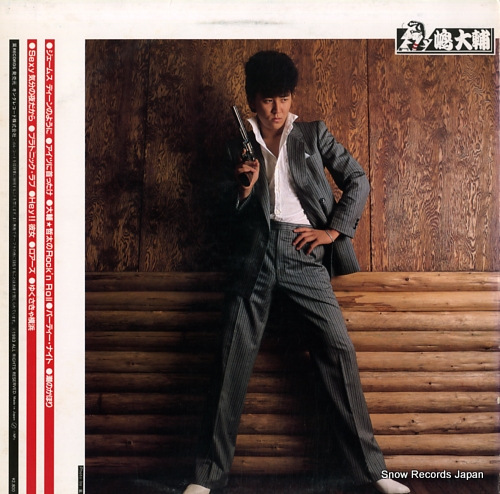SHIMA, DAISUKE ginbae ikka no sekai K28A-415 - back cover