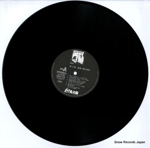 SHIMA, DAISUKE ginbae ikka no sekai K28A-415 - disc