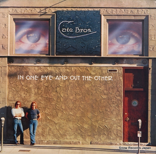 CATE BROS. BAND in one eye and out the other 7E-1080 - front cover