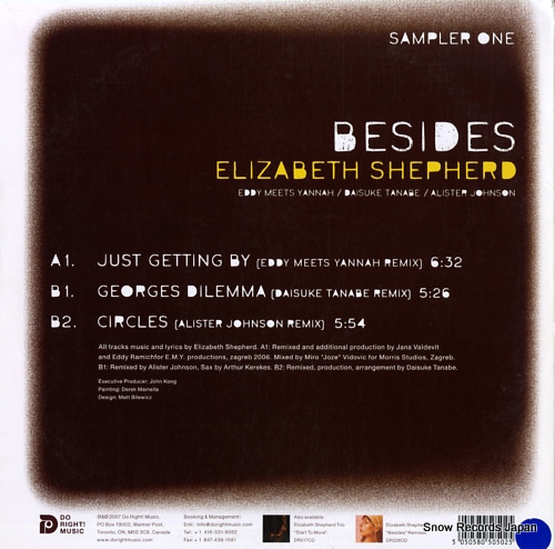 SHEPHERD, ELIZABETH besides / sampler one DR022 - back cover