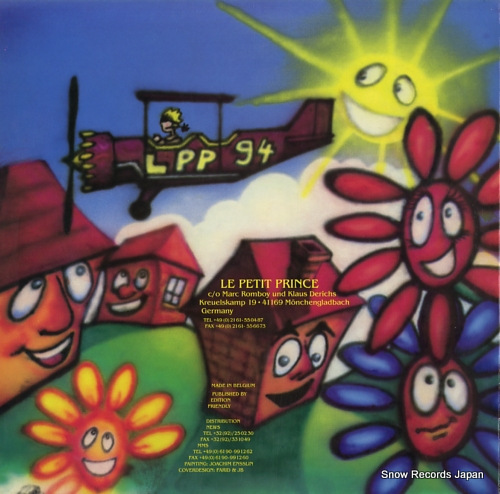 PRINCE, MICROWAVE ii PRINCE94/11 - back cover